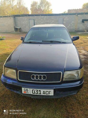 Audi S4 2.6 л. 1994
