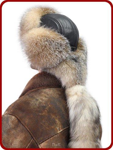 Малахай - это теплый зимний головной убор, выполненный из натурального