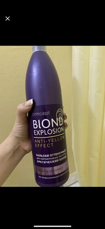 бальзам реновен в Кыргызстан: Профессиональный оттеночный бальзам против желтизны для светлых волос