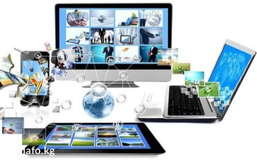 Разработка сайтов на в Бишкек