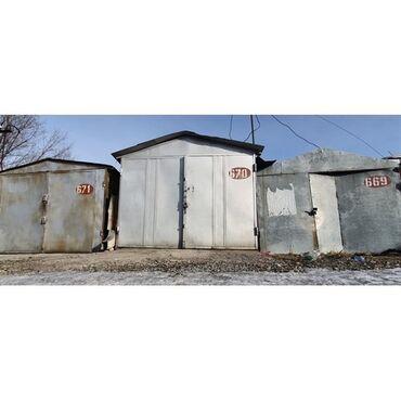 Гаражи - Бишкек: 25 кв. м Бетонный Охрана