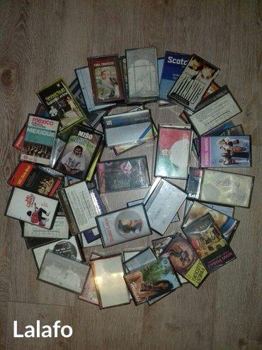 Komplet 56 punih audio kaseta za snimanje i slusanje.  Razni - Beograd
