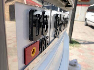 авто номера бишкек в Кыргызстан: 5д номера на авто делаем быстро и качественно Есть гарантия   Цена за