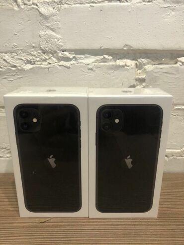 Apple iPhone 11 -128GBРыночная цена: 800$ 58 800 руб/сомовНаша цена