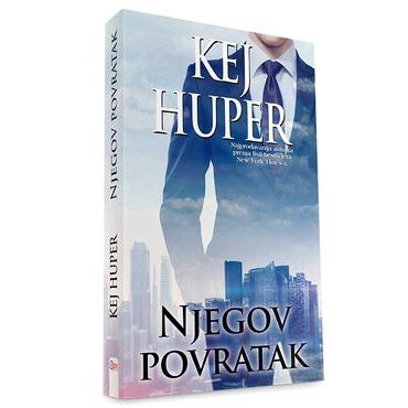 Knjiga njegov povratak kej huper - Belgrade