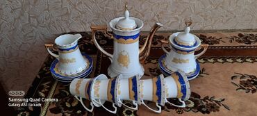 servizi - Azərbaycan: Çay servizi.Təzədi işlənmiyib.Fincanının biri sınıb