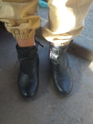 shlepki tanketka в Кыргызстан: Женская обувь,размер 38,прошу 200 сом,Кара-балта