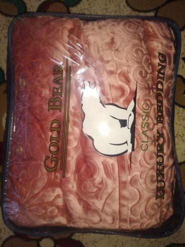 Одеяло новое !!