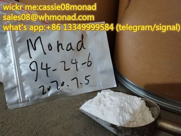 Cas 94-24-6 tetracaine powderwe also have the following item on great