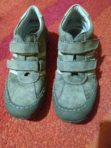 Kožne cipele za dečake, očuvane, gazišta 22cm. - Belgrade