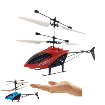 Brus bugatti b - Srbija: Mini dronoviSpajdermenAstronautHelihopterDronovi leti visoko!