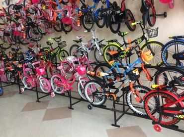 Bakı şəhərində Her yaşa uygun velosipedlerin satışı, velosipedlerin ehtiyyat hisseler