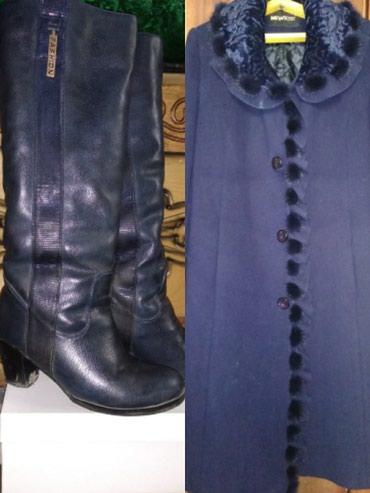 Продаю Пальто+Сапоги, Пальто в Кант