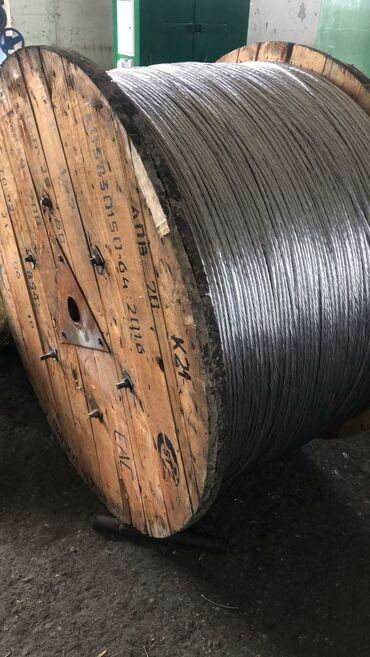 диски борбет а в Кыргызстан: Провода алюминь прямо из завода А 25 А 35 А 50 А 70 и так далее голые