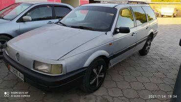 Транспорт - Заречное: Volkswagen Passat 1.8 л. 1992 | 123000 км
