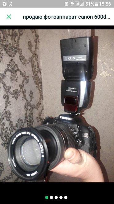 Срочно продаю фотоаппарат canon 600d 18-135mm вспышка в идеальном со в Бишкек