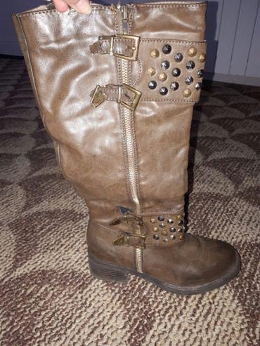 Ženska obuća | Razanj: Br 36  braon, zimske čizme