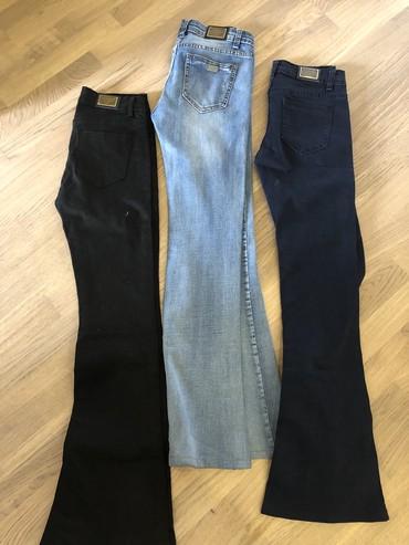 зауженные джинсы для мужчин в Кыргызстан: Оригиналы джинс D&G с Италии! Размеры все 27! Новые три пары! Одни
