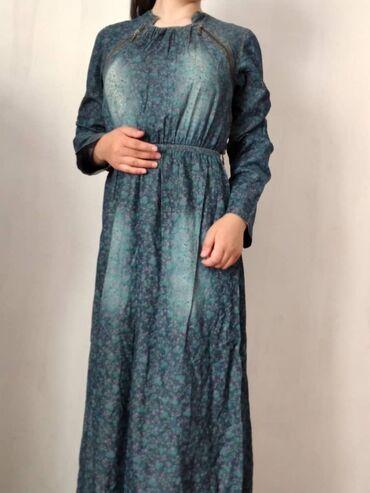 Платье Свободного кроя Affinity XL