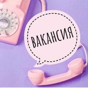 Срочно, приглашаем в уютный салон в Бишкек