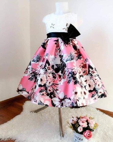 Kozne-pantaloneuskeskinny-model-marka-denim-only - Srbija: NOV MODEL!Satenska cvetna haljinica, sa cipkom na grudima i pamucnom