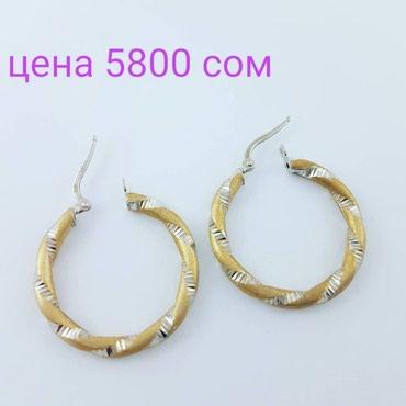 Серьги из матированого золото 585проба желтого в Бишкек