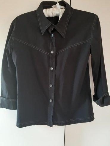 Zensko/muska jaknica
