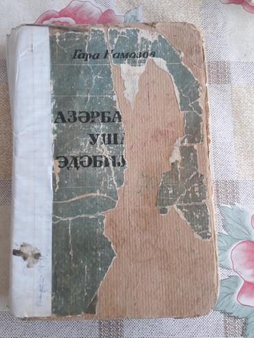 namazov - Azərbaycan: Qara Namazov Azərbaycan uşaq ədəbiyyatı. kirilcə