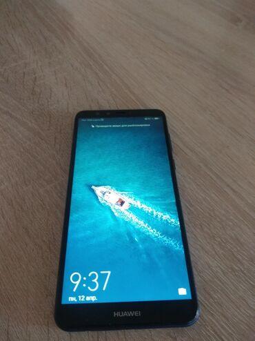 Huawei Y6 | 32 ГБ | Синий | Б/у | Гарантия, Сенсорный, Отпечаток пальца