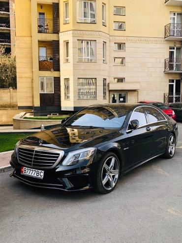 maserati 222 в Кыргызстан: Mercedes 222 кузов