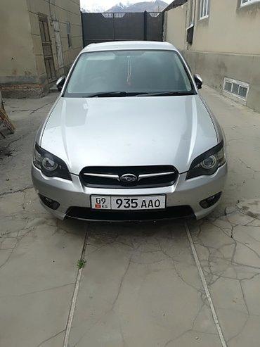 Продаётся Subaru Legasy bl5 2003 года , состояние автомобиля отличное! в Бишкек