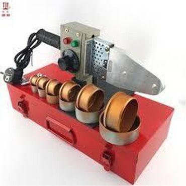 утюг braun texstyle 520 в Кыргызстан: Утюг сантехнический Утюг для спайки труб 300 сом в сутки