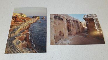 9 Καρτ Ποστάλ - Κύπρος ( άγραφες )2 Καρτ Ποστάλ από Πάφο4 Καρτ Ποστάλ