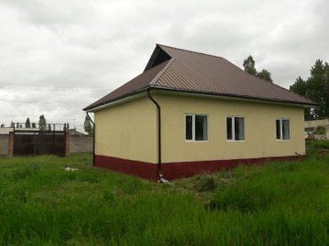 Дом срочно.Новый ремонть в Бишкек