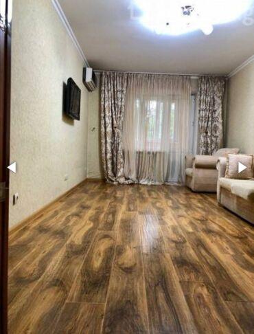 Продается квартира: Индивидуалка, Филармония, 2 комнаты, 44 кв. м