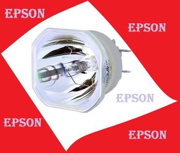 projector - Azərbaycan: Epson ucun lampaProyektor (vs0071) ; epson ucun lampa teze karobkada