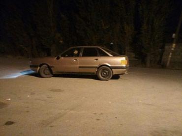Audi 80 1987 в Лебединовка