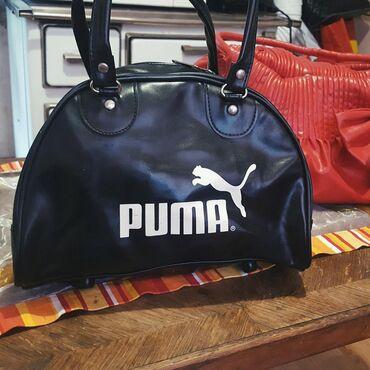 Bez torbica - Srbija: PUMA torbica Bez oštećenja, kao nova