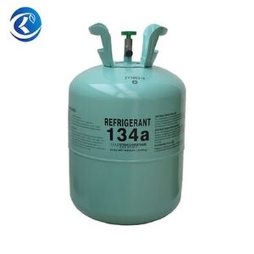 Aston-martin-cygnet-13-mt - Azərbaycan: 134 gaz
