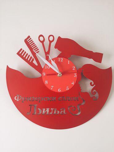 Sat za FRIZERSKE SALONE !!!Ulepsajte Vas lokal,salon ili obradujte