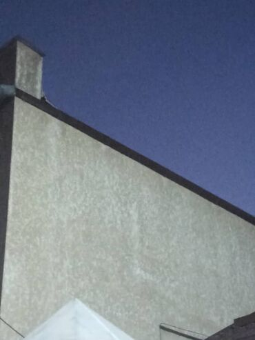 кафель росскерамика бишкек каталог in Кыргызстан | ОТДЕЛОЧНЫЕ РАБОТЫ: Шпаклевка,текстура,краска,жидкий обой,кафель,гипсакартон,утупления