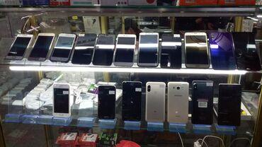 Скупка телефонов - Кыргызстан: Скупка б/у и продажа телефонов