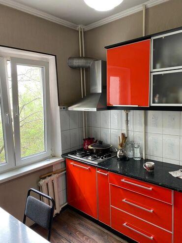 Недвижимость - Манас: 105 серия, 3 комнаты, 61 кв. м Бронированные двери, Видеонаблюдение, С мебелью