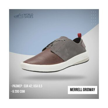 5535 объявлений: MERRELL GRIDWAY⠀️ Верх модели выполнен из синтетической кожи.⠀️