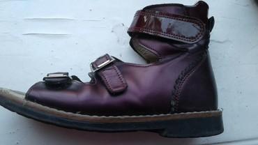 Детская обувь в Кок-Ой: Минимен детская обувь, в хорошем состоянии 32-раз, артапидическая, от