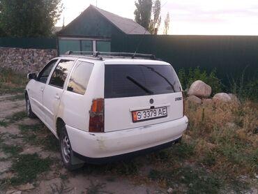 фольксваген х5 в Кыргызстан: Volkswagen CrossPolo 1.6 л. 1998 | 250 км