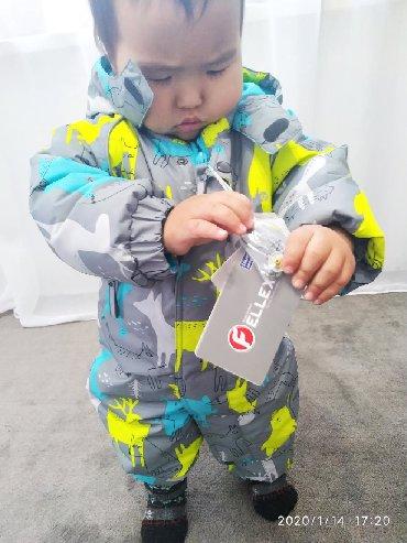 lenne 86 в Кыргызстан: Новый! Размер 80-86 Комбинезон зима