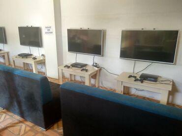 dair��l��r ��imm��k ������n ba�� ��rt��kl��r - Azərbaycan: PlayStation 3->4 Ədəd ; LG 109 Ekran->4 Ədəd ; Pult->8 Ədəd;