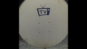 Продаю спутниковую антенну, диам 110см... в Токмак