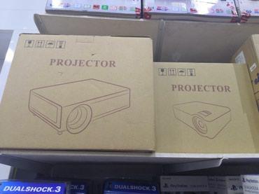 projector - Azərbaycan: Projector